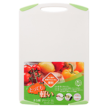 LIGHTWEIGHT CUTTING BOARD (LL/GREEN)