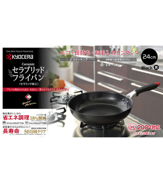 24cm Ih Frying Pan Heap Seng Group Pte Ltd