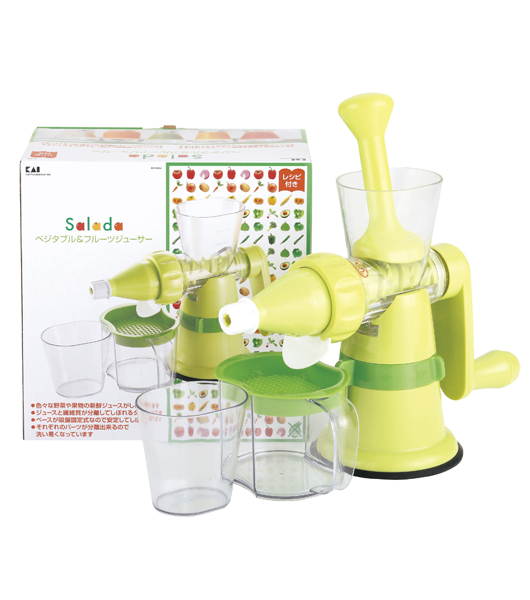 Royal Chef Slow Juicer Review : FRUITS & vEGETABLE HEALTHY SLOW JUICER - Heap Seng Group Pte Ltd