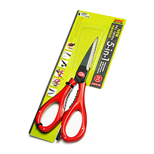BLACK TITANIUM 5-IN-1 PROFESSIONAL KITCHEN SCISSORS (2)