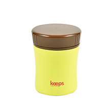 KEEPS 270ML DOUBLE STAINLESS STEEL FOOD JAR - YELLOW