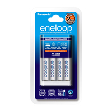"ENELOOP ""SMART & QUICK"" 2-HOUR CHARGER KIT WITH 4-PCS AA BATTERI"