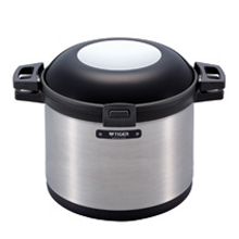 8LT THERMAL MAGIC COOKER
