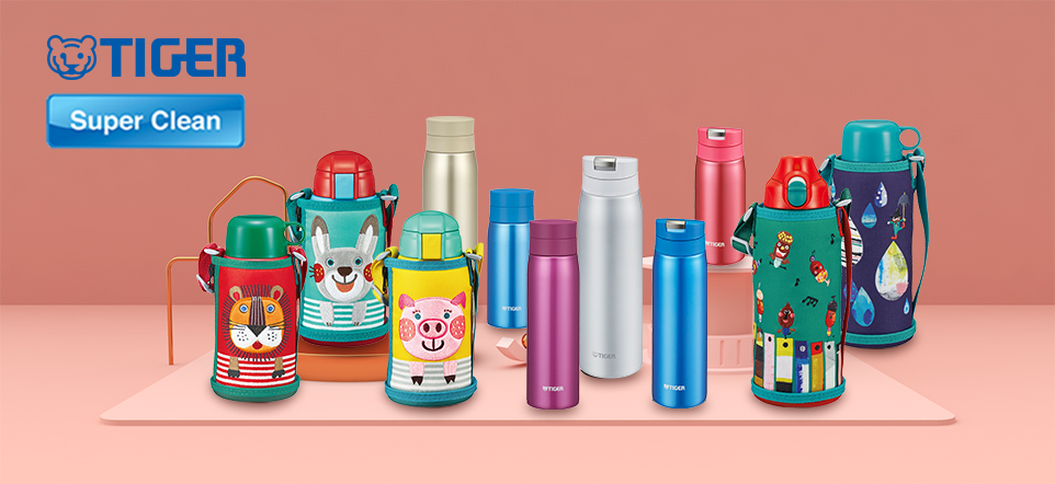 TIGER NEW PRODUCTS WEBSITE BANNER.jpg