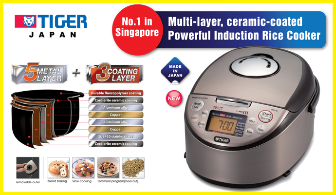 tiger  rice cooker banner 690x400 1.jpg